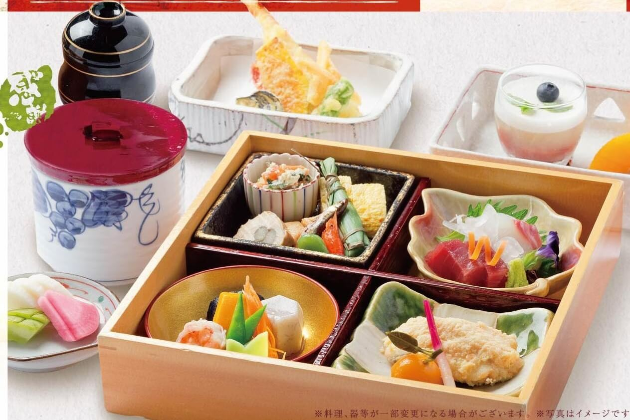 "套餐|【限时】全5种""日式套餐""の画像"